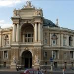 Odessa_theatre